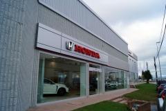 Reportaje-Nuevas-Instalaciones-Honda-Cotri